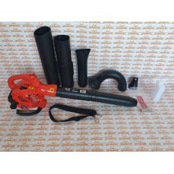 Воздуходувка бензиновая с измельчителем и функцией всасывания с мешком (60 л) BRAIT BGB-260C / 31.02.001.019