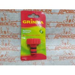 """Адаптер внешний Grinda (Германия) 1"""", ударопрочный пластик / 8-426303"""