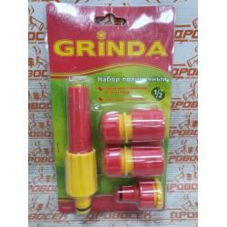 """Поливочный набор Grinda (Германия) под шланг 1/2"""", ударопрочный пластик / 8-427286"""