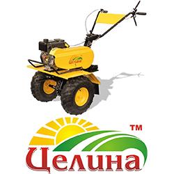 Культиваторы, мотоблоки Целина (Россия)