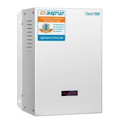 Стабилизаторы напряжения морозостойкие Энергия