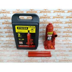 Домкрат гидравлический бутылочный STAYER RED FORCE Professional, в кейсе (2 тонны + высота: от 181 до 345 мм) / 43160-2-К