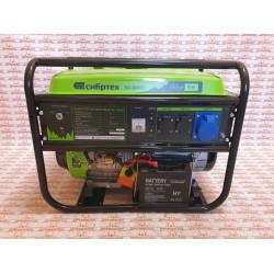 Генератор бензиновый Сибртех БС-8000Э, 6,6 кВт, 230В, четырехтактный, 25 л, электростартер / 94549