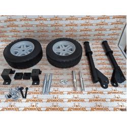 Транспортировочный комплект (колеса и ручки) для генераторов PS Denzel / 946725