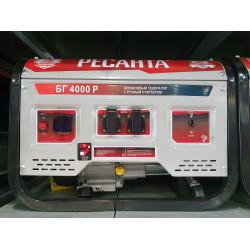 Электрогенератор Ресанта БГ 4000 Р 64/1/44