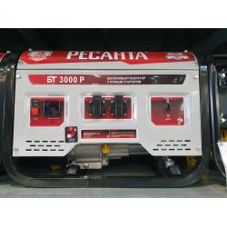 Электрогенератор Ресанта БГ 3000 Р 64/1/43