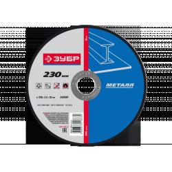 Диск ЗУБР отрезной абразивный по металлу для торцовочной пилы, 230х2.5х32 мм / 36201-230-2.5