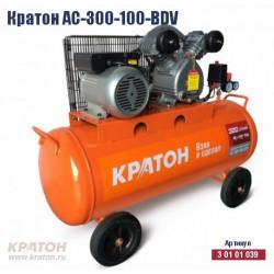 Компрессор ременной маслянный Кратон AC-300-100-BDV (1500 Вт; 100 л; 300 л/мин; 220 В) / 3 01 01 039