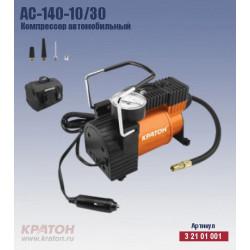Компрессор автомобильный Кратон AC-140-10/30 (160 Вт + 30 л/мин + 10 бар + шланг 1 м + кабель 3 м) / 3 21 01 001