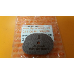 Воздушный фильтр STIHL FS 70 / 4144-124-2800
