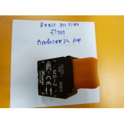 Выключатель Rebir 5107 MS-02 / №103