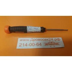 Отвертка для регулировки карбюратора Oleo-Mac / 3052-030K, 3052-030R