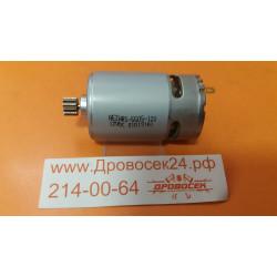 Электродвигатель шуруповерта 12 Вольт (универсальный)