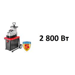Измельчитель садовый ЗУБР ЗИЭ-44-2800 (2800 Вт)