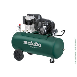 Компрессор Metabo Mega 650-270 D (6.01543.00) 601543000