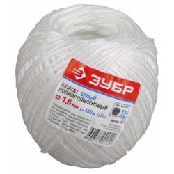 Шпагат ЗУБР полипропиленовый, 1.6 ммх130 м, 1 ктекс, цвет белый / 50100-130