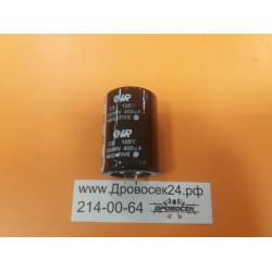 Конденсатор пусковой-рабочий 400 мкФ, болт, 2 клеммы, КПР-400