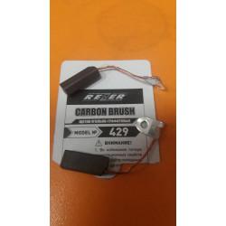 Щетка для дрели МЭС-450 (5*8-20 мм) (2 шт) / №429