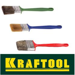 Кисти плоские (Kraftool, Германия)