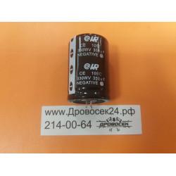 Конденсатор пусковой-рабочий 350 мкФ, болт, 2 клеммы, КПР-350