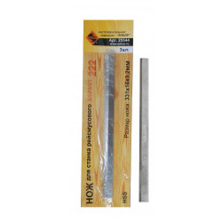 Нож ЭНКОР К-222  комплект 3 шт. (330 мм) / 25544