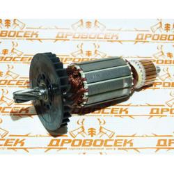 Ротор на дисковую пилу Парма Д 165