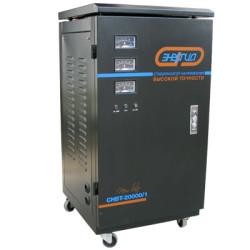 Стабилизатор напряжения Энергия СНВТ-20000/1 Hybrid / Е0101-0088