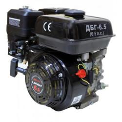 Двигатель 4-х тактный Lifan ДБГ-6,5 (6,5 л.с)