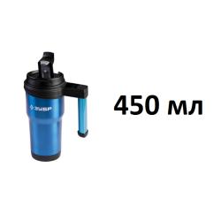 Термокружка ЗУБР, 450 мл / 48155
