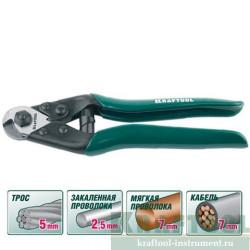 """Тросорез-кусачки KRAFTOOL """"EXPERT"""" (универсальный +   режет кабель до 5 мм + длина 190 мм) / 23335-19"""