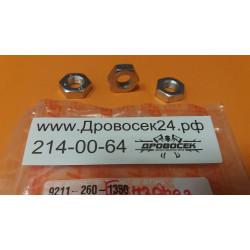 Шестигранная гайка М10 х 1 левая резьба STIHL TS800 / 9211-260-1350