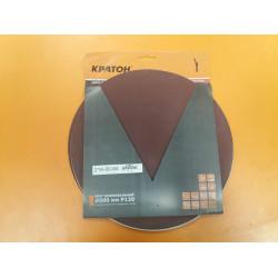 Круги шлифовальные на липучке 300 мм Р120, (5 шт) Кратон / 1 13 02 022