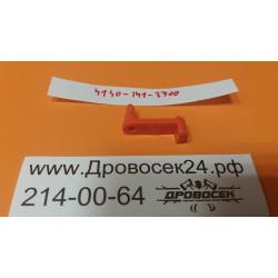 Рычаг STIHL FS38 / FS55 / 4140-141-3700