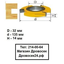 Фреза станочная профильная КРАТОН (135*14 мм)  / 1 09 07 009
