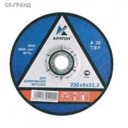 Круг шлифовальный абразивный по металлу 230*22,2*6,0 мм КРАТОН / 1 07 04 005