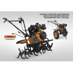 Мотоблок дизельный Carver MT-900DE (9 л.с. + 3 скорости + электростартер + захват 1200 мм)