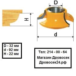 Фреза станочная профильная, калёвочная КРАТОН (92*22 мм) / 1 09 07 011
