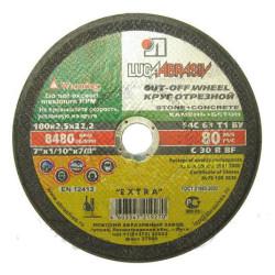 Круг отрезной абразивный по металлу 180*2,5*22,2 мм Луга / 3612-180-2.5
