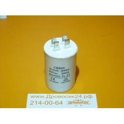 Конденсатор 10мкФ 450В ф41x62 4 клеммы НБЦ 0,50А