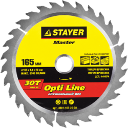 Диск пильный по дереву STAYER Opti Line, MASTER, 160х16 мм, 24Т / 3681-160-16-24