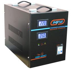 Стабилизатор напряжения Энергия СНВТ-5000 Hybrid / Е0101-0042