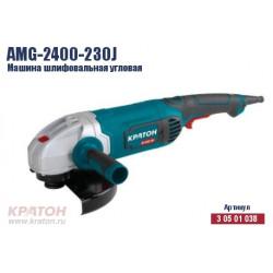 Машина шлифовальная угловая Кратон AMG-2400-230J (2400 Вт) / 3 05 01 038