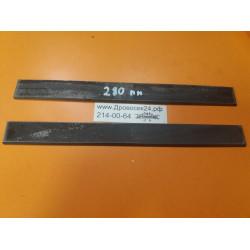 Ножи на станок 280 * 28 * 3 мм (2 шт)