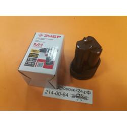 Аккумулятор для шуруповерта ЗУБР /  АКБ-12-Ли 15М1