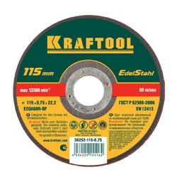 Диск KRAFTOOL отрезной абразивный по нержавеющей стали для УШМ, 125x1.0x22.23 мм / 36252-125-1.0