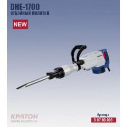 Молоток отбойный Кратон DHE-1700 (1700 Вт + 45 Дж)  /  3 07 03 003
