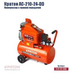 Компрессор с прямой передачей Кратон AC-260-24-DD (2200 Вт; 24 л; 260 л/мин) / 3 01 01 033