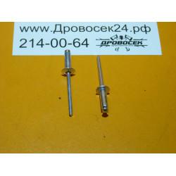Заклепки вытяжные алюминиевые STAYER PROFix, 12x4 мм, 50 шт. / 3120-40-12
