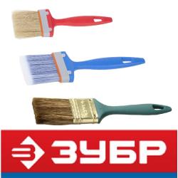 Кисти плоские с пластмассовой ручкой (Зубр, Россия)