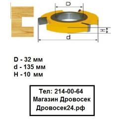 Фреза станочная профильная КРАТОН (135*10 мм) / 1 09 07 007